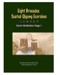 Eight Brocades Seated Qigong Exercises
