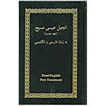 Persian (Farsi) - English New Testament; Hardcover - Special Order - ( Buy 10 or More and get 20% OFF )