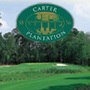AJGT Carter Plantation Spring Junior Classic