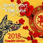 e2018 Annual Yearly Stars