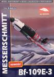 AJ MODEL MESSERSCHMITT BF-109 E-3 PAPER MODEL KIT 1/33