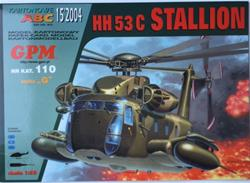GPM HH 53 C STALLION PAPER MODEL KIT SCALE 1/33