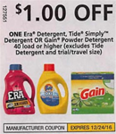 tide detergent 4ps Tide detergent from p&g is evaluated in terms of its swot analysis, stp and competition.