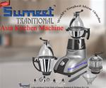 Sumeet Traditional Asia Kitchen Machine 750 Watts