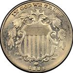 1883 Shield Coin