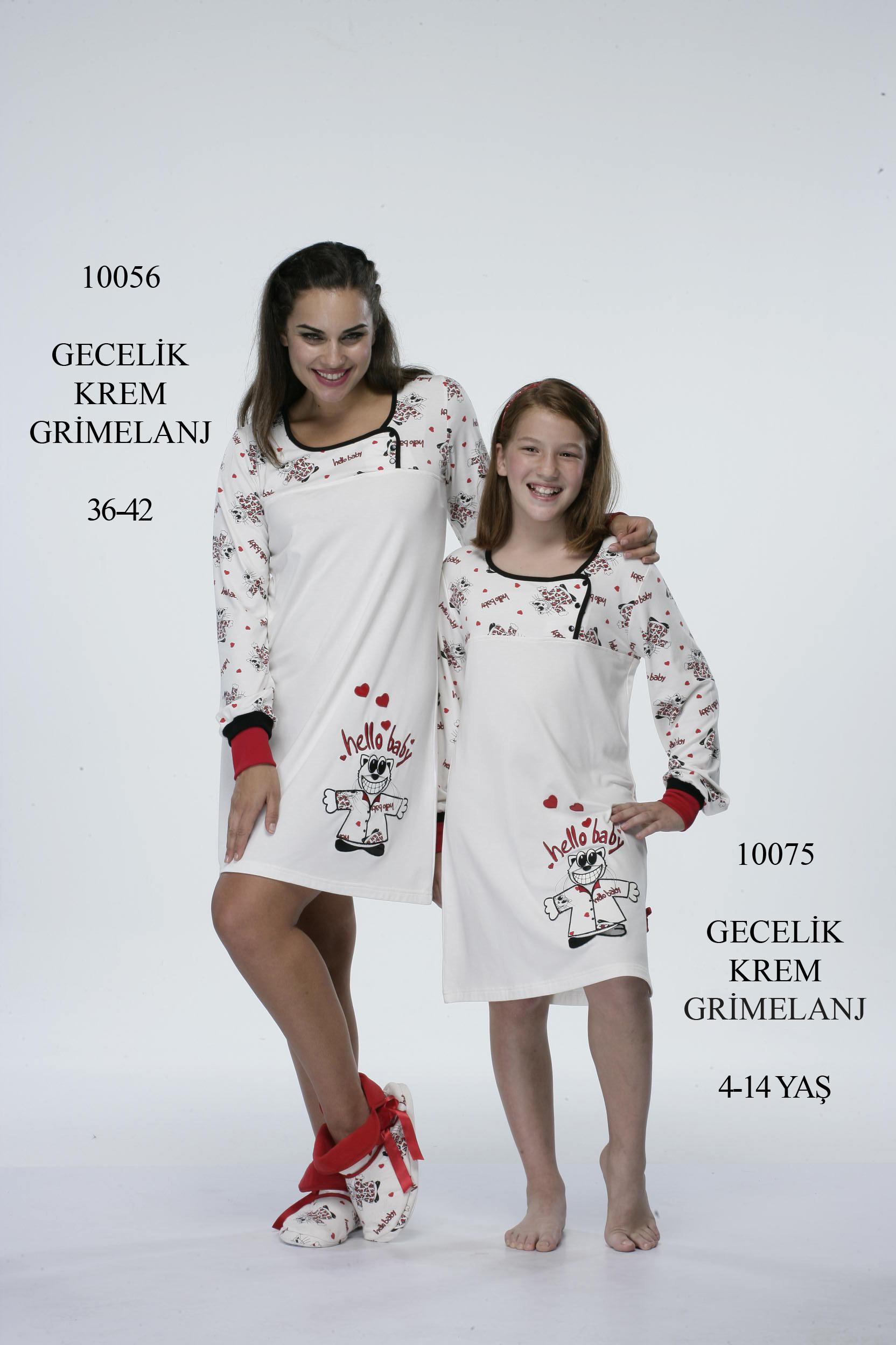 Womens Sleepwear at GapBody | Gap - Free Shipping on $50