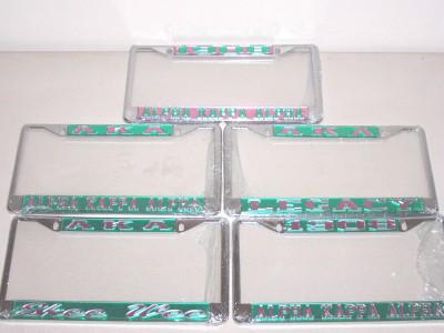 AKA License Plate Frames - Greeks R Us