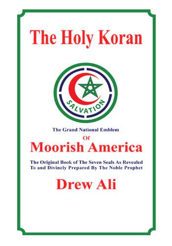 I loved this image of holy koran of