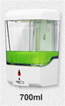 Touchless Soap / Hand Sanitizer Dispenser x - 100 qty - $96.00 each