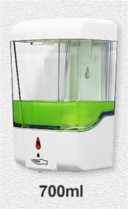 Touchless Soap / Hand Sanitizer Dispenser x - 50 qty - $98.00 each