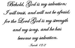 Behold God Is My Salvation
