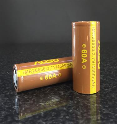 26650 Battery for all Mods
