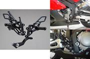 (04-07) CBR1000RR Rear Sets Black