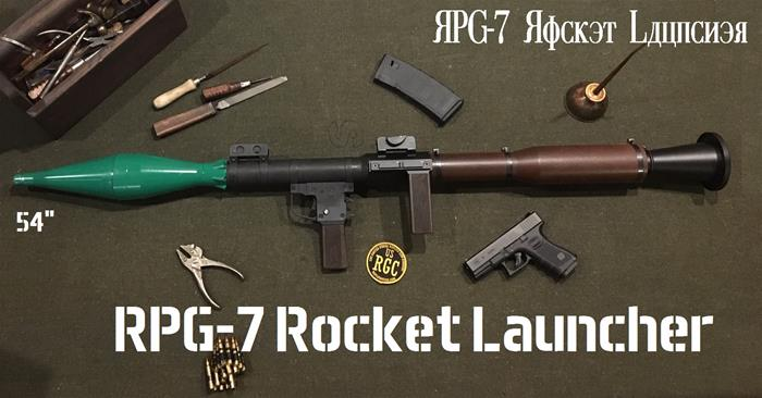 iCOBALT BLUE: Russian, RPG-7 With Rocket METAL!!