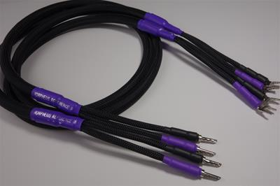 Morpheus Reference II Series II Speaker Cable