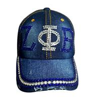 Rags 2 Riches Baseball Cap
