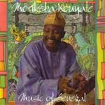 4285 Morikeba Kouyate - Music of Senegal