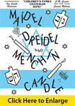 9. Maidel Dreidel and Menchin Candle