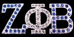 Zeta Phi Beta Silver Toned Royal Blue & White Crystal Pin- (3/4 inch Tall)