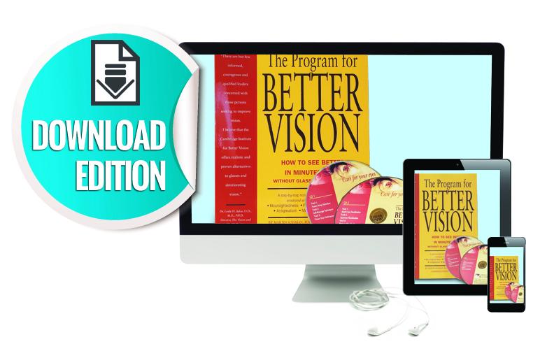 Program for Better Vision: Digital Download