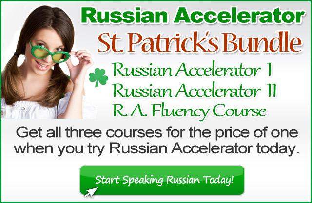 Russian Accelerator Holiday Bundle