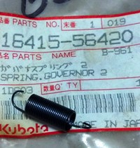 Kubota governor spring #16415-56420 - J-Way Enterprises